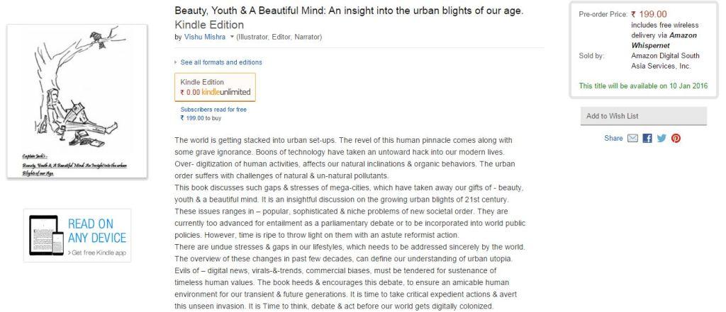E-Book Store - Amazon INDIA