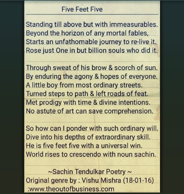 Five Feet Five - Sachin Tendulkar Poetry