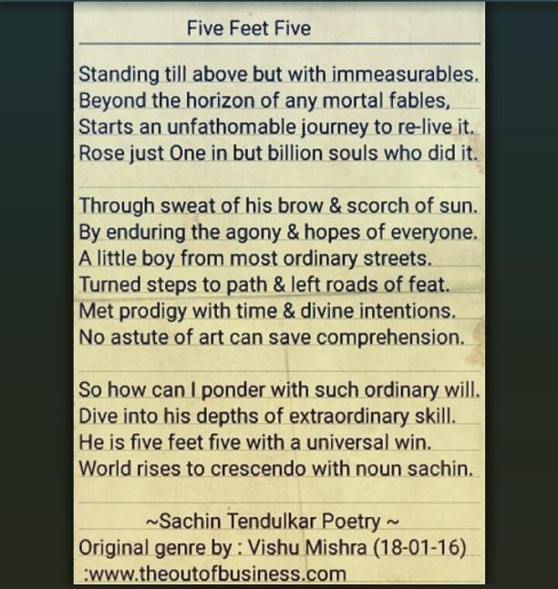 Five Feet Five - Sachin Tendulkar Poetry